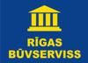 Rīgas Būvserviss, būvmateriālu tirdzniecība