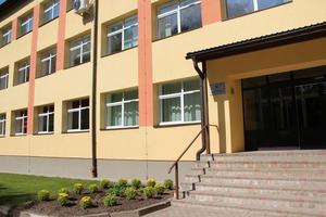 Ilmāra Gaiša Kokneses vidusskola