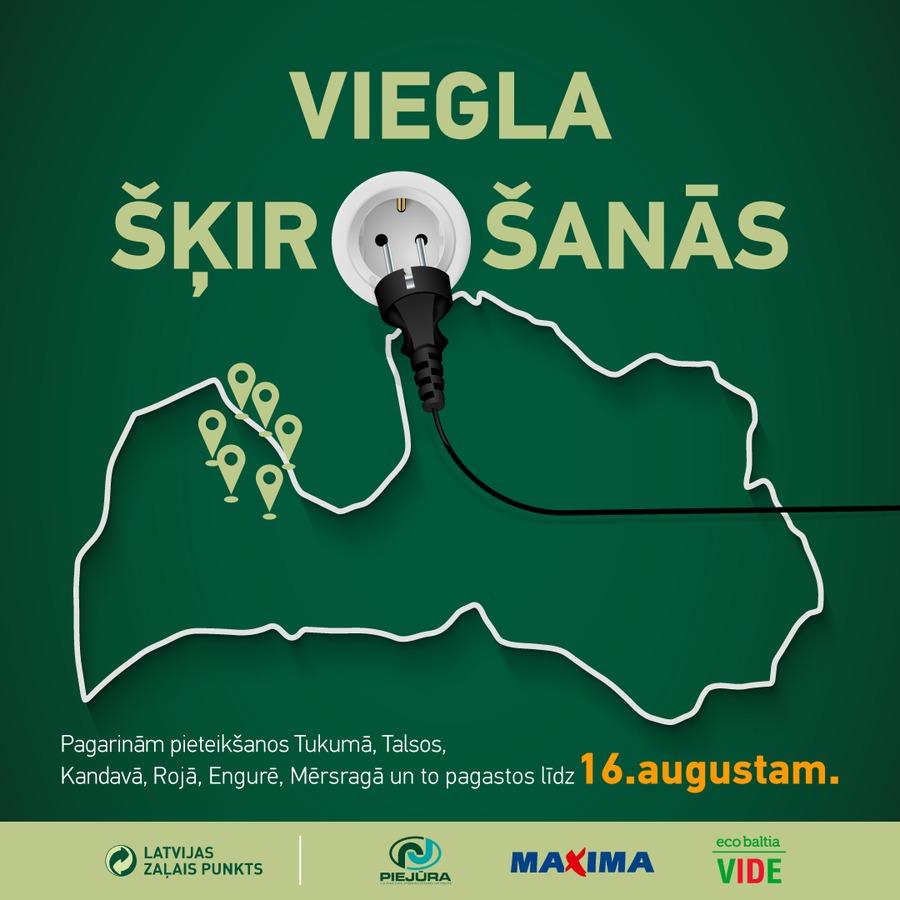 viegla_skirosanas_16_aug.jpg