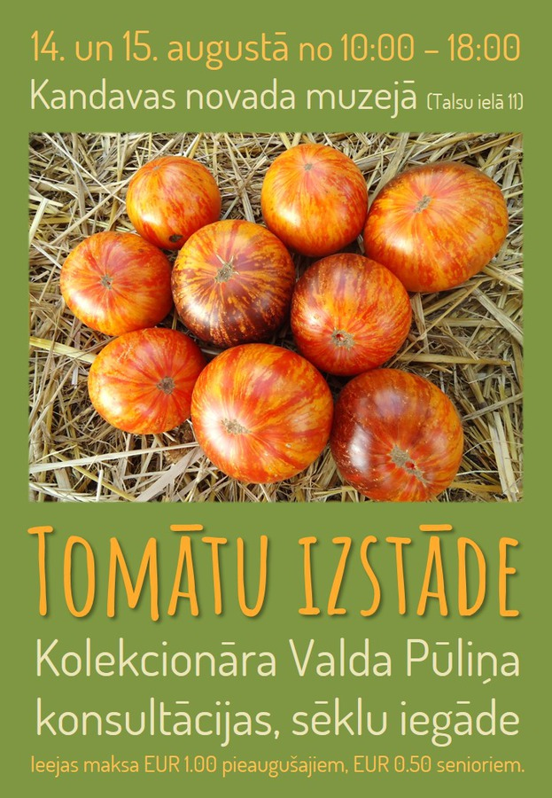 tomatu_izstade.jpg