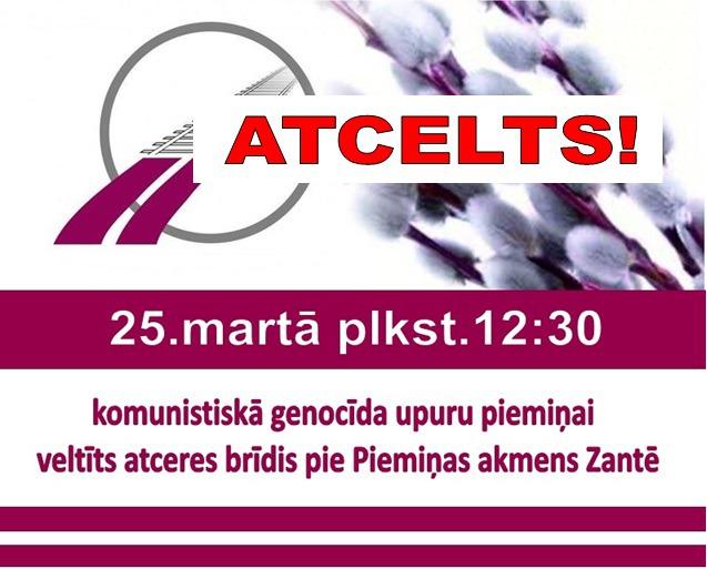 25_03_2020__atcelts.jpg
