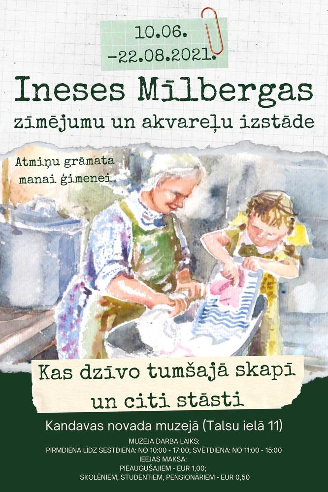 inese_milberga.jpg
