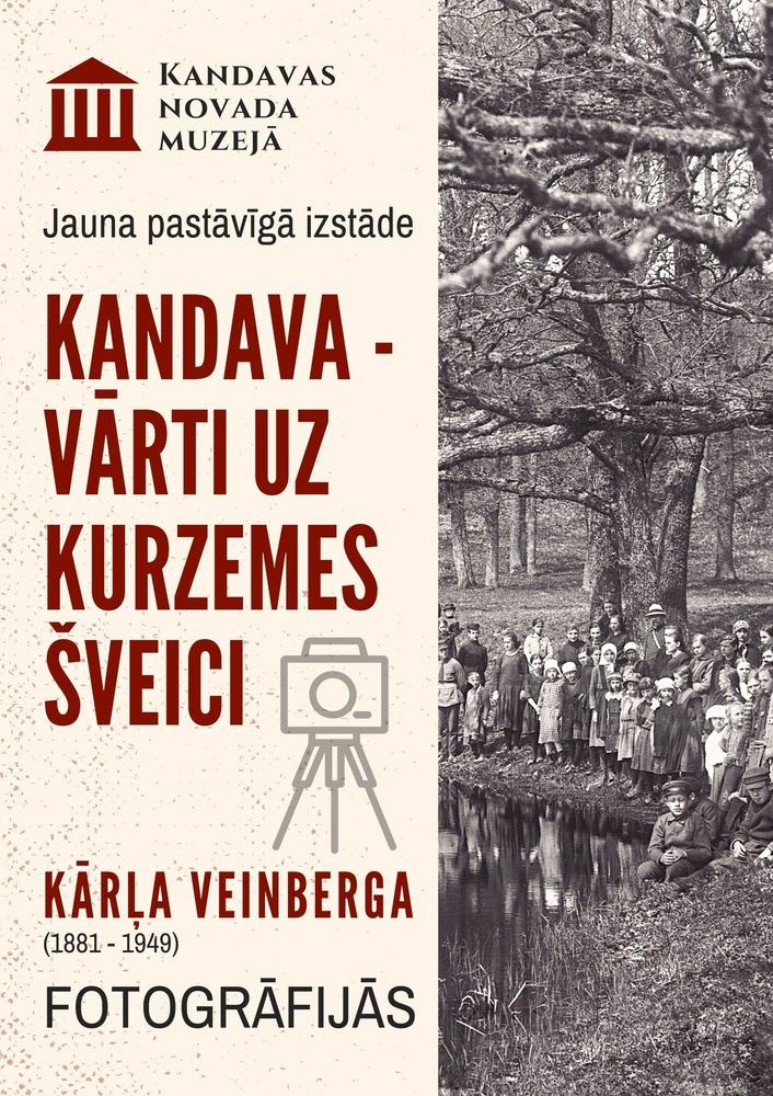 kandava_varti_uz_kurzemes_sveici.jpg