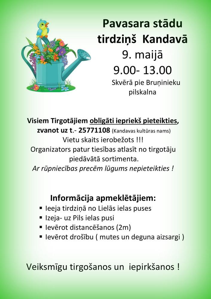 pavasara_stadu_tirdzins_kandava.jpg