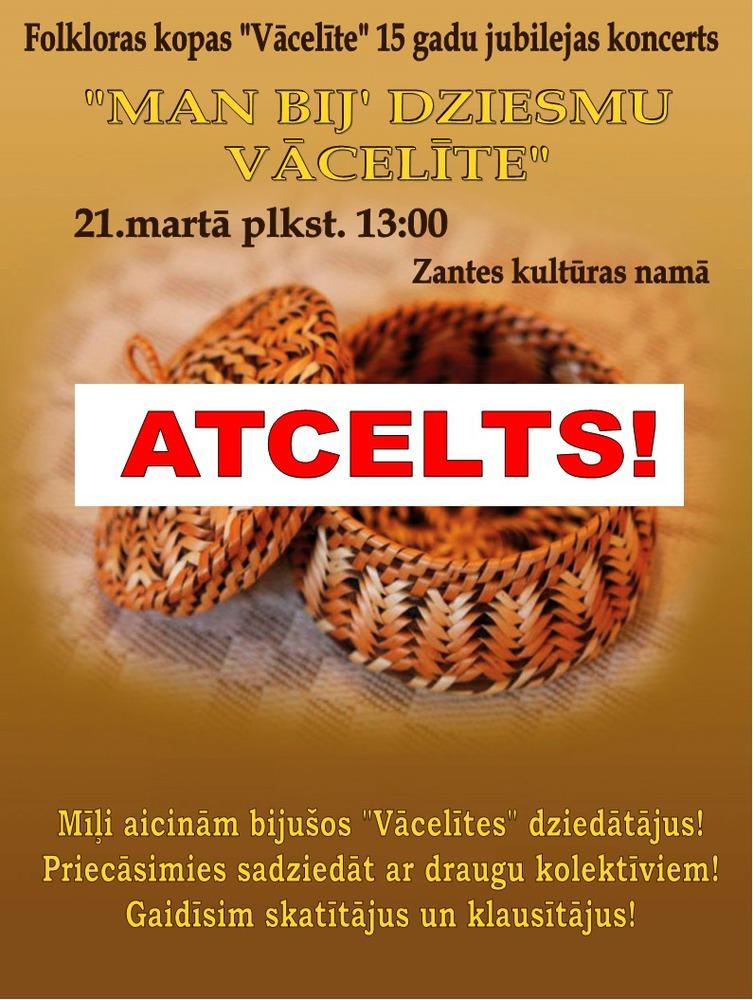 vacelite_atcelts.jpg
