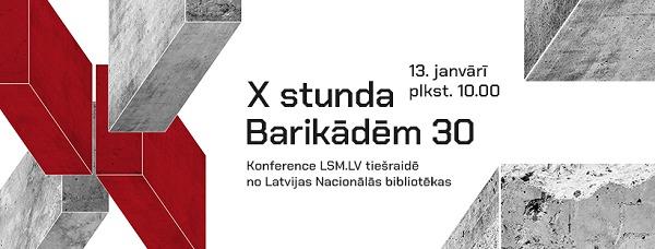 bariakdem_30gadi_600x.jpg