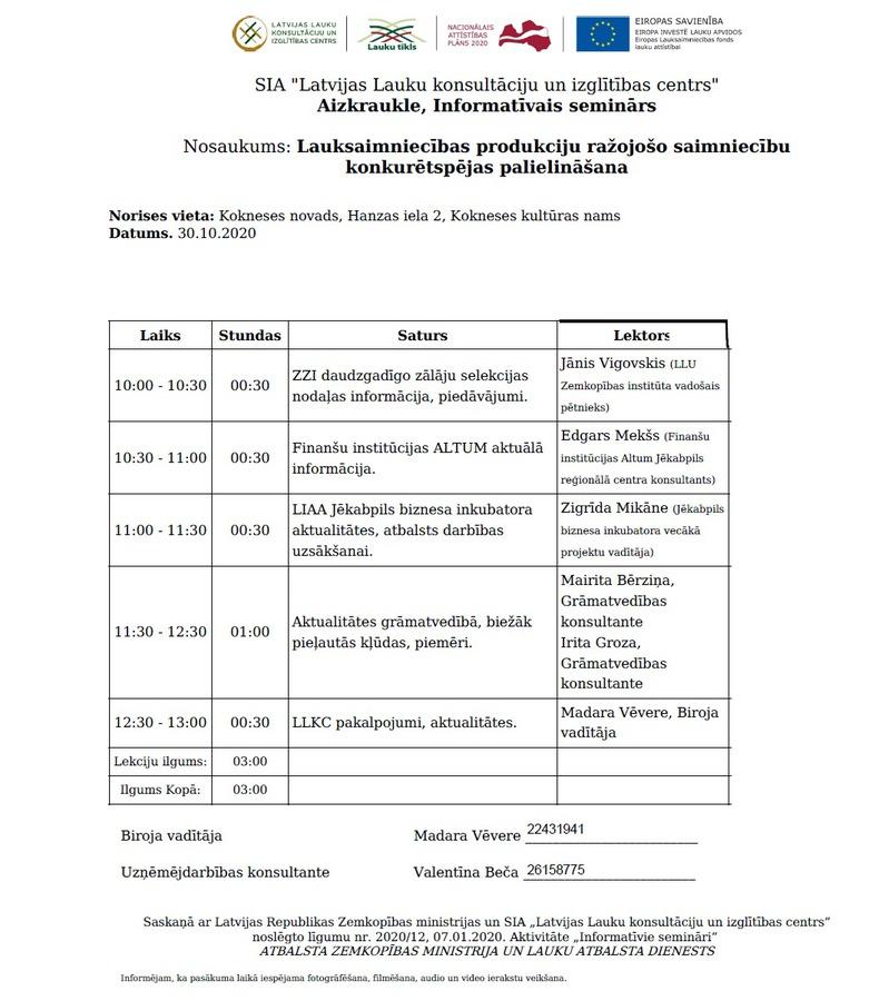 30102020_seminars.jpg