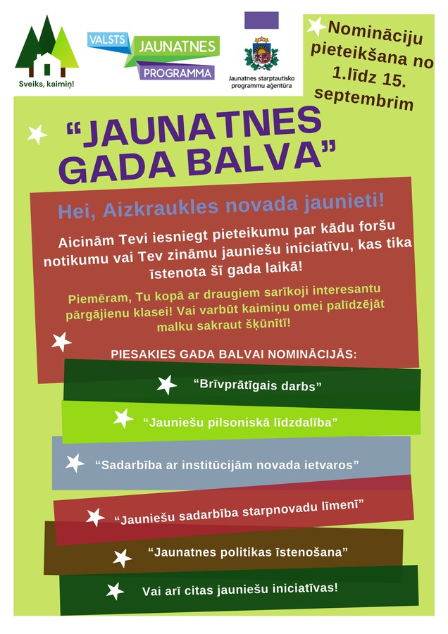 jaunatnes_gada_balva_afisa.jpg