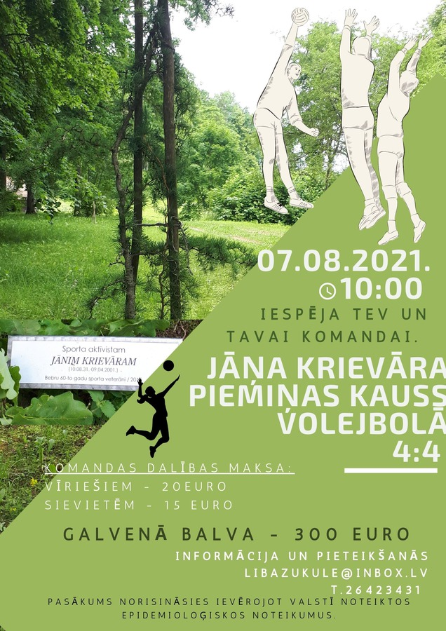 jana_krievara_pieminas_kauss_44_2.jpg