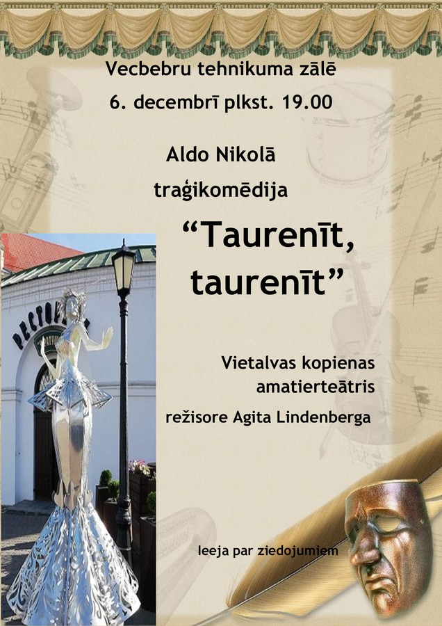 teatrim_taurenits_1.jpg