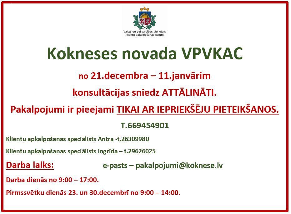 vpvkac_info_dec_2020_1.jpg