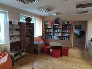 Kokneses pagasta bibliotēkas Bērnu nodaļa