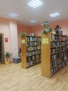 Matkules pagasta bibliotēka